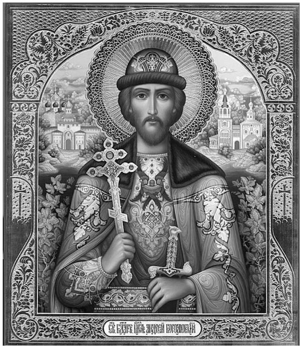 Боголюбская икона сильно пострадала ...: eg-online.ru/article/284833